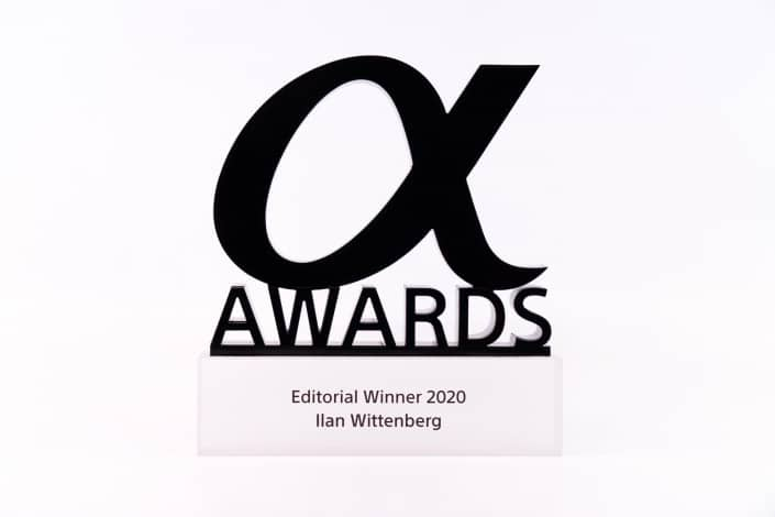 2020 Sony Alpha Award
