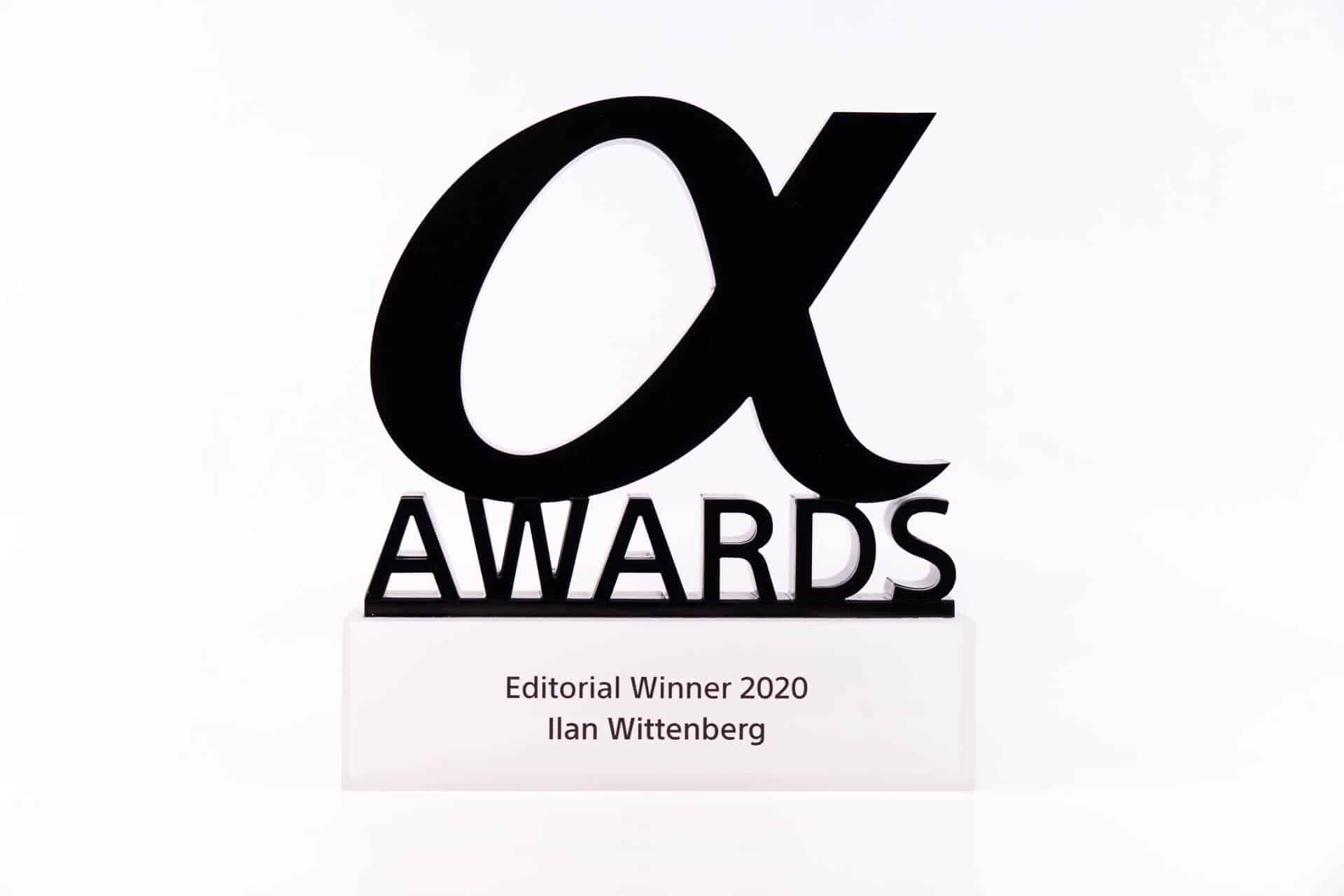 2020 Sony Alpha Award